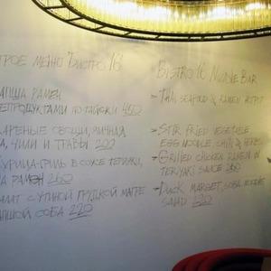 В баре «Стрелка» появится специальное меню для проекта «Бистро 16» — Ситуация на The Village