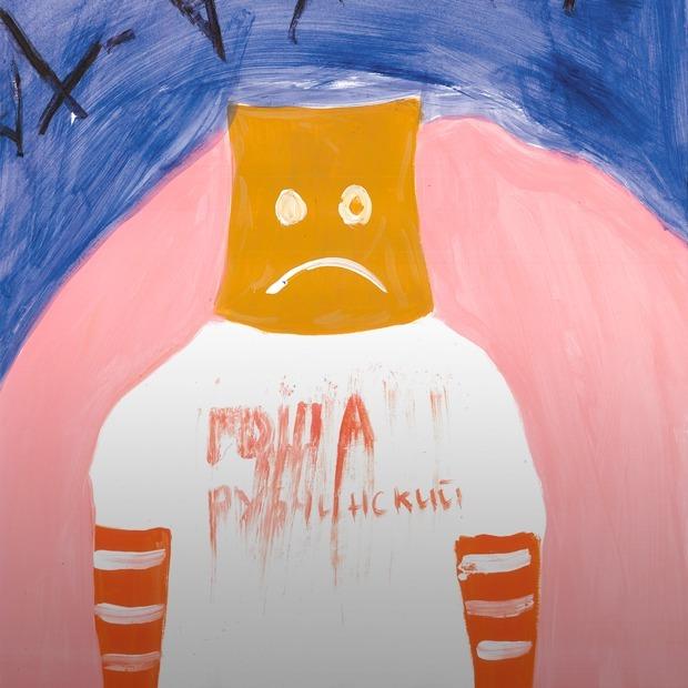 10 лет «Лебединому», выставка гоп-арта и фестиваль «Форма»