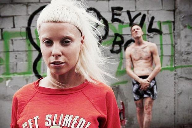 Ретроспектива Мари Лозье, концерт Die Antwoord и ещё 13 событий — Weekend на The Village
