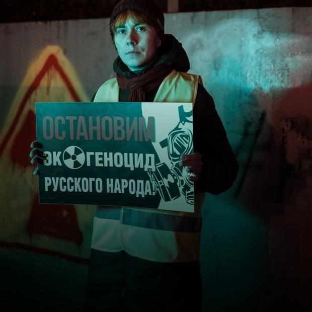 Московский Шиес: Кто борется с радиоактивной хордой — Истории на The Village