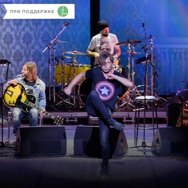 «Горизонт событий»: Концерт Би-2 в Иркутске — Эфир на The Village