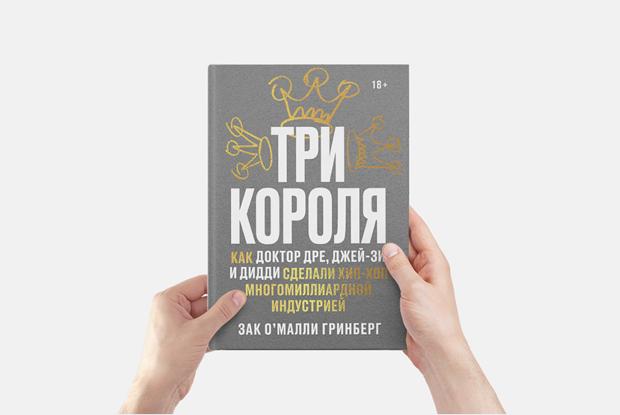 Главные книги и события Non/fiction