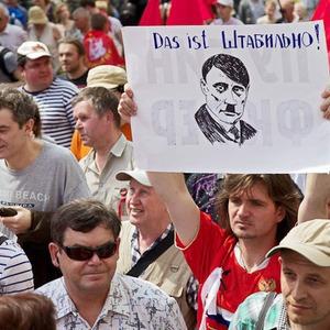 Фоторепортаж: «Марш миллионов»
