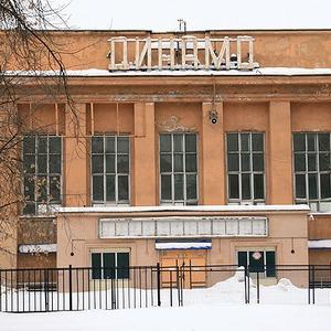 На севере Москвы сносят стадион «Динамо»