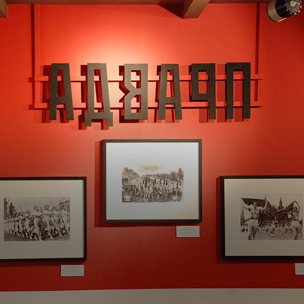 Гид The Village. Родченко и перевернутая правда: Как смотреть выставку «Фотоэстафета» в центре «Март»