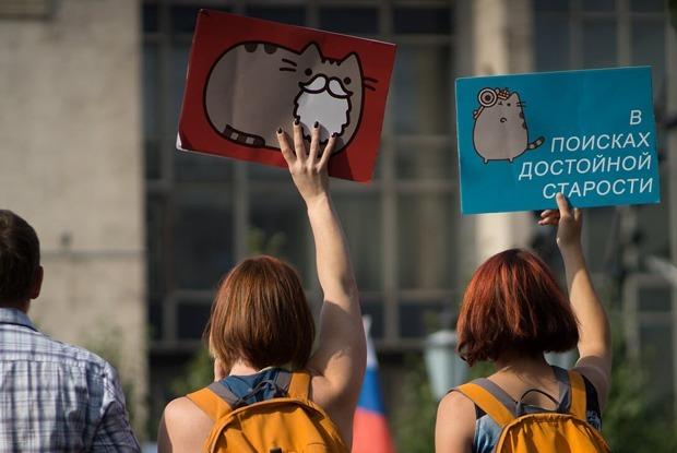 «Пути нет»: Требования и переживания москвичей в плакатах акции против пенсионной реформы — Галерея на The Village