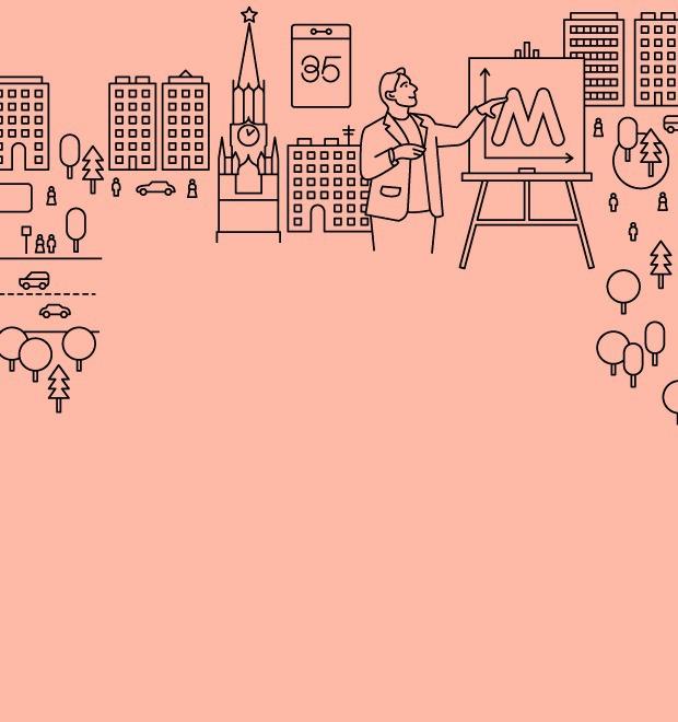 Мнение: Директор CityBranding о тендере на разработку бренда Москвы — Город на The Village