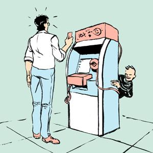 Есть вопрос: «Как понять, что на банкомате установлено считывающее устройство?»