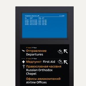 Как выглядит навигация нового Пулкова