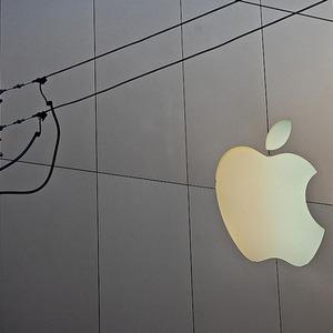 В Москве может открыться первый официальный магазин Apple