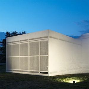 «Гараж» открыл временный павильон в парке Горького — Общественные пространства на The Village