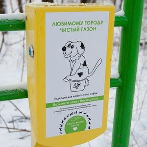Московские власти взялись за «собачьи туалеты» — Общественные пространства на The Village