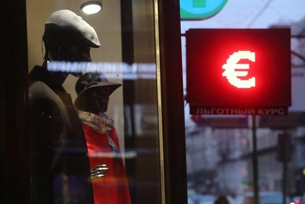 Что делать, пока доллар и евро дешевеют — Финансы на The Village