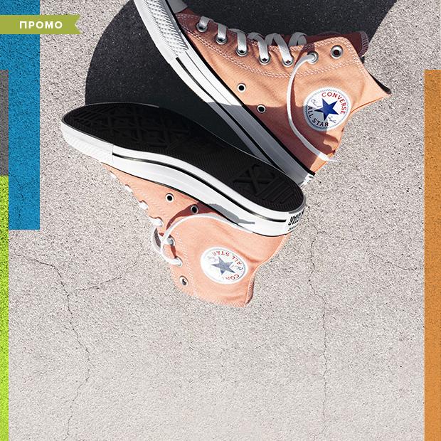 Все, что нужно знать о современных Converse — Весенний дайджест на The Village