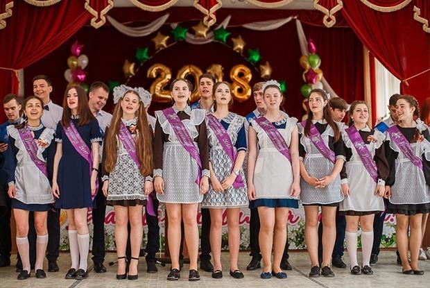 Последний звонок-2018 в инстаграмах выпускников Владивостока — Галереи на The Village