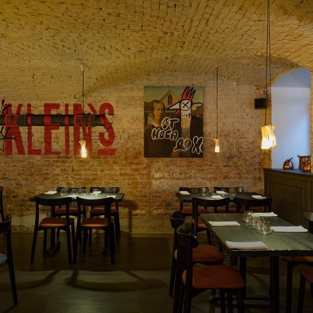 Все, кроме стейка: Klein's на улице Белинского  — Место на The Village