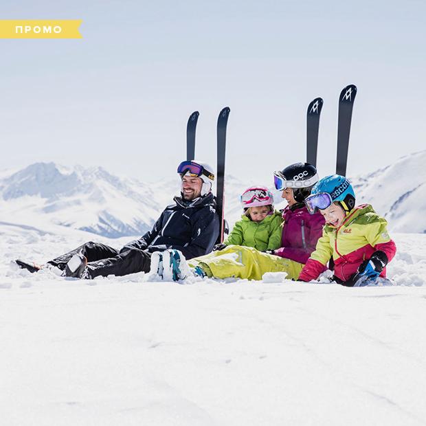 И себе, и бабушке: Как выбрать горнолыжный курорт для всей семьи