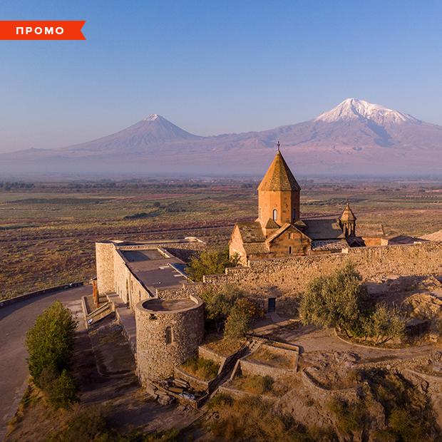 Шаурма в Ереване и шакотис в Вильнюсе: Маршруты бюджетных путешествий — Спецпроекты на The Village