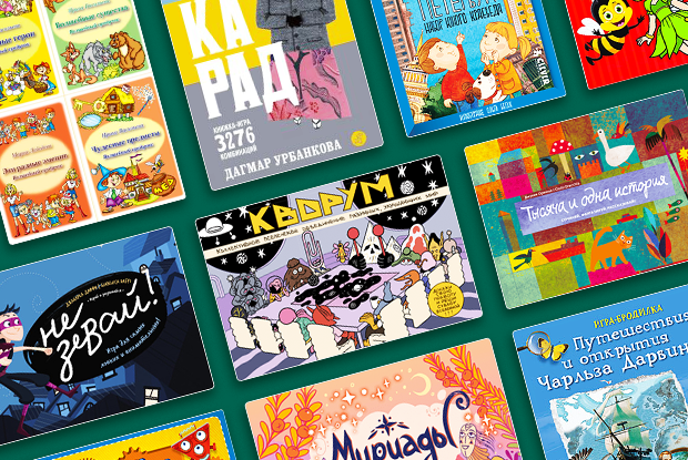 12 детских игр, которые не только развлекают — Гид The Village на The Village