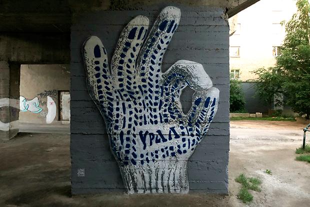 Нейронный стрит-арт и нелегальная импровизация: Граффити года в Екатеринбурге — Итоги года на The Village