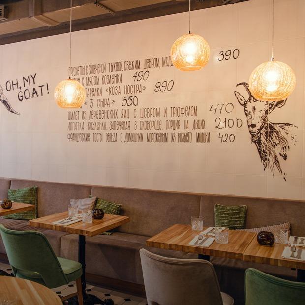 Коза рогатая: Ресторан Dereza на Нижней Красносельской — Место на The Village
