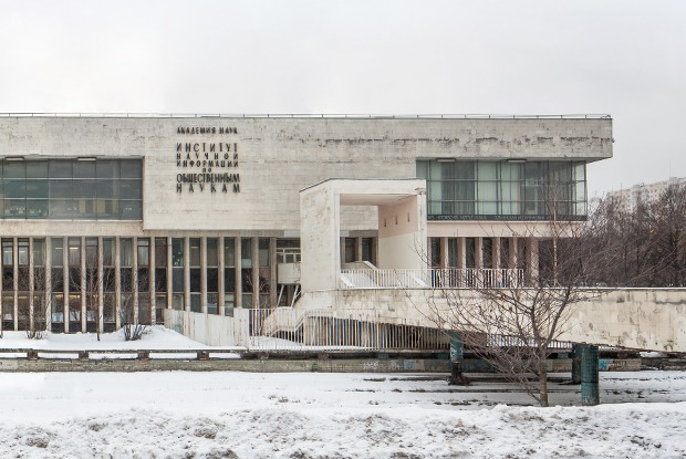 Юрий Болотов — о том, почему ИНИОН РАН должен быть восстановлен — Постройка века на The Village
