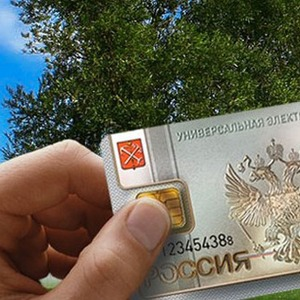 Раскрыт облик российских электронных паспортов будущего — Ситуация на The Village