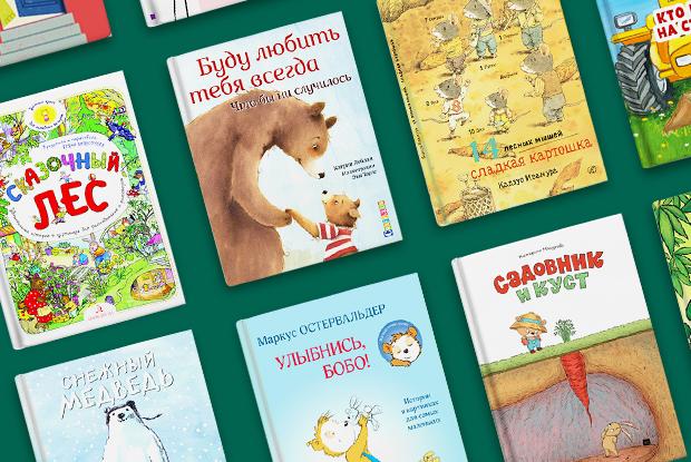 22 хорошие книги для самых маленьких: С рождения до двух лет — Гид The Village на The Village