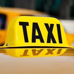 Смогли бы вы стать таксистом? — Тест на The Village