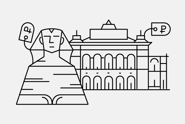 Хот-дог в Нью-Йорке и велопрокат в Копенгагене: Сколько стоит быть русским туристом по новому курсу