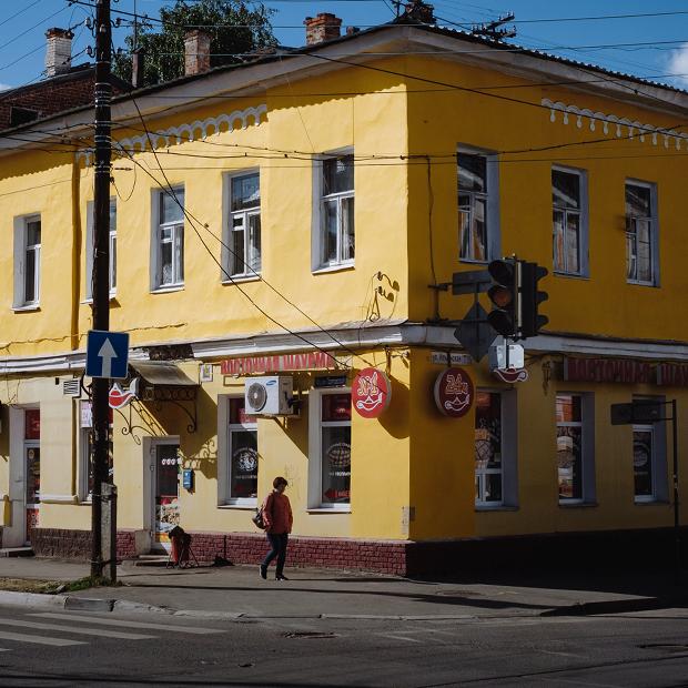 Шаурма на Ильинке — Место на The Village