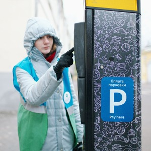 Люди в городе: Первый день платной парковки в пределах Садового — Транспорт на The Village