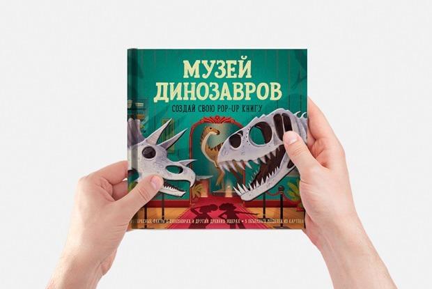 12 классных книг для дошкольников  — Гид The Village на The Village