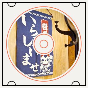 Японская музыка в лапшичной  «Рамен-Клаб»