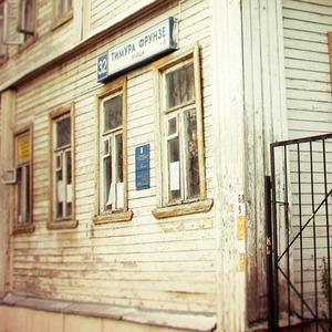 В зоне риска: Жилой дом на улице Фрунзе — В зоне риска на The Village