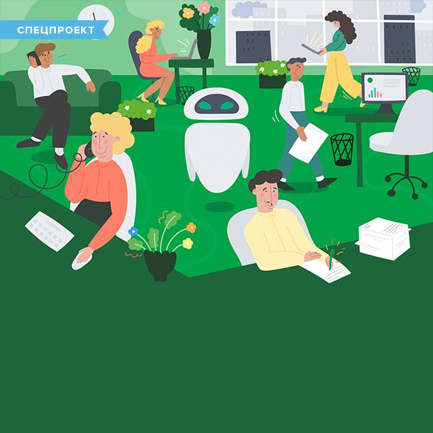 Как в кино: 10 технологий, которые изменят вашу жизнь в ближайшие пять лет — Спецпроекты на The Village