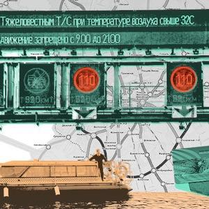 Итоги недели в Петербурге: Новая линия метро, памятник интернету и фестиваль старинной музыки — Город на The Village