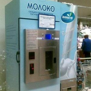 В Москве появятся автоматы по продаже молока — Ситуация на The Village
