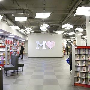 В Месте: Книжные магазины «Москва» и «Фаланстер»