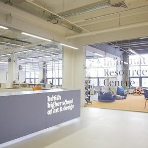 Британская школа дизайна в москве отзывы
