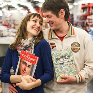 Люди в городе: Кто покупает книги ночью — Галереи на The Village