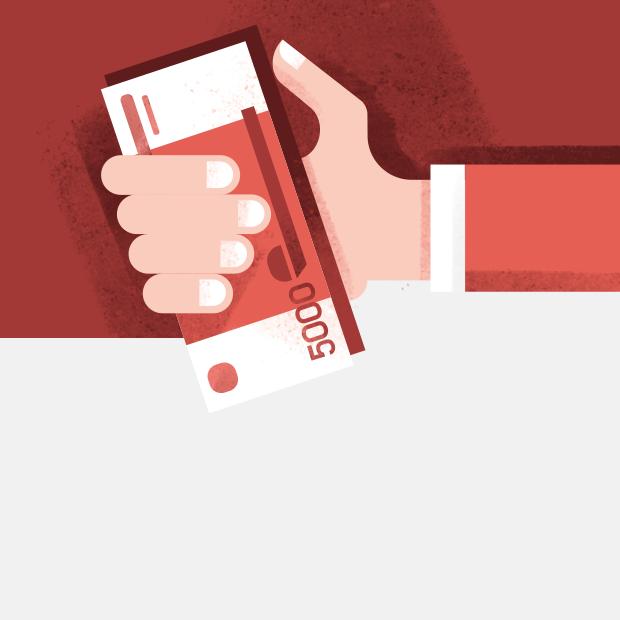 Можно ли спрашивать человека, сколько он зарабатывает? — Этика на The Village