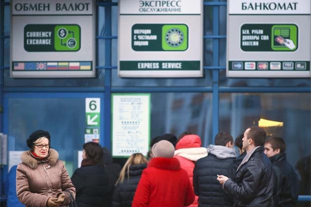 Что произошло в Белоруссии из-за падения курса рубля