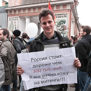Фоторепортаж (Петербург): Митинг и шествие оппозиции в День России  — Фоторепортаж на The Village