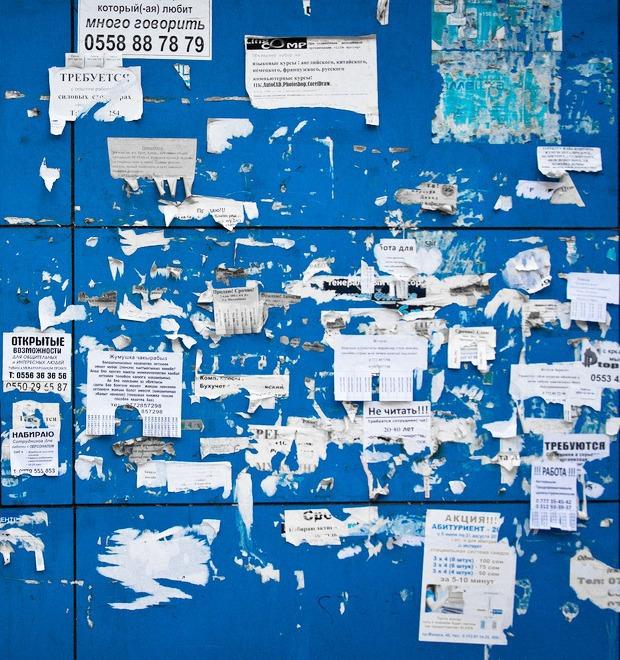 Я по объявлению: что предлагают уличные листовки — Ситуация на The Village