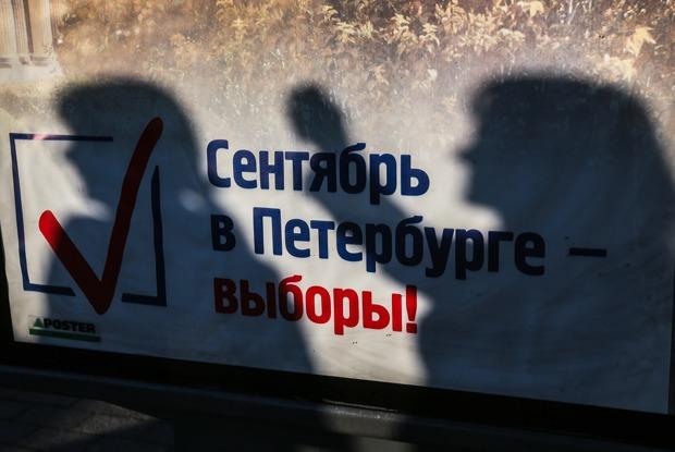 Все, что нужно знать о выборах в парламент Петербурга — Гид The Village на The Village