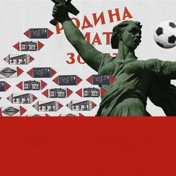 Волгоград — WorldCup на The Village