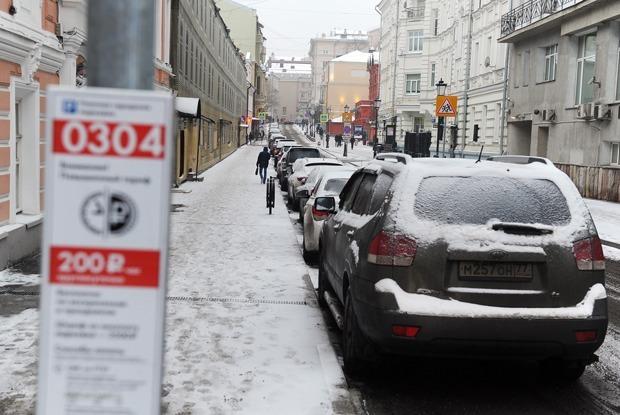 Московские автомобилисты — о повышении цен на парковку — Комментарии на The Village