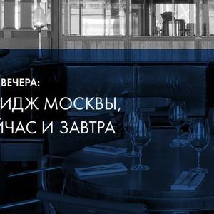 Званым гостем десятого ужина станет Илья Рудерман — Ужины в баре Strelka на The Village