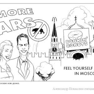 Постскриптум: Рекламу Москвы запустят за рубежом — Люди в городе на The Village